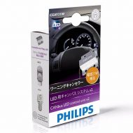 Anulatoare eroare LED Philips CANbus LED Control, 12V, 21W